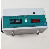 DDSH聯網預付費多用戶電表配電箱