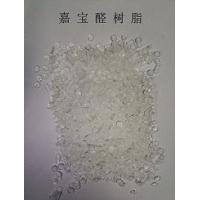 A81聚醛樹脂