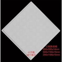 南京健康板-通达健康板-小方格