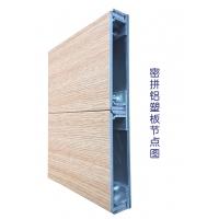 合肥铝单板,合肥氟碳铝单板,合肥铝单板厂家