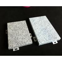 湖州氟碳鋁單板,湖州氟碳鋁單板價格,湖州氟碳鋁單板廠家