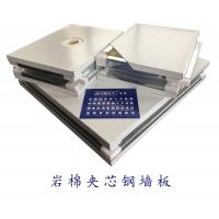 滁州幕墙铝蜂窝板安装 滁州铝蜂窝抗静电地板