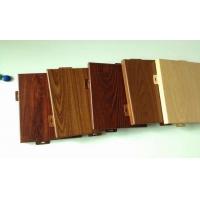 商丘防火装饰铝板安装 商丘节能环保材料铝单板