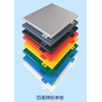 瑞安外墻鋁單板定制 瑞安氟碳鋁單板價格