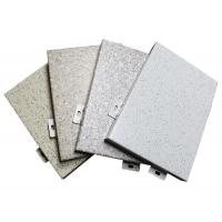 拉萨建筑装饰铝单板 拉萨建筑装饰铝单板供应商