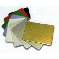 漯河幕墻鋁板、漯河幕墻鋁板價格、漯河幕墻鋁板廠家百美