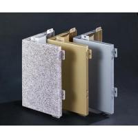 江蘇幕墻鋁蜂窩板安裝 江蘇鋁蜂窩抗靜電地板安裝