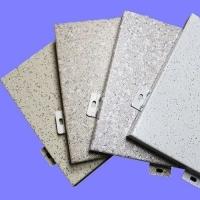 枣庄防火装饰铝单板价格 枣庄防火装饰铝单板生产厂家