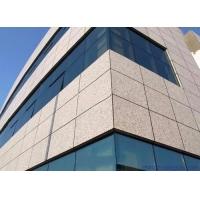 溧阳石材铝板价格 溧阳石材铝单板定制厂家