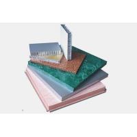 奉化防火铝蜂窝板价格 奉化防火铝蜂窝板厂家