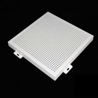 揚中沖孔鋁單板 揚中沖孔鋁單板價格 揚中沖孔鋁單板廠家