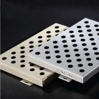 蕪湖沖孔鋁單板定制 蕪湖沖孔鋁單板價格