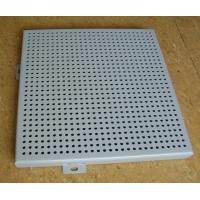 武汉冲孔铝单板 武汉冲孔铝单板价格 武汉冲孔铝单板厂家