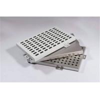 溫嶺建筑裝飾鋁單板 溫嶺建筑裝飾鋁單板供應商