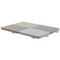 福州建筑装饰铝单板 福州建筑装饰铝单板供应商