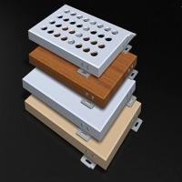 重庆木纹铝板安装 重庆木纹铝单板供应商