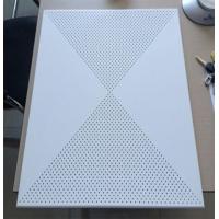 启东冲孔铝板价格 启东冲孔铝板定制厂家