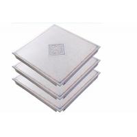 啟東吊頂裝飾鋁板價格 啟東吊頂裝飾鋁板定制廠家