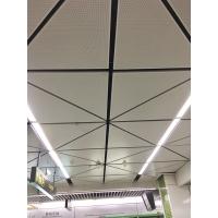 扬州冲孔铝天花板价格 扬州冲孔铝天花板定制厂家