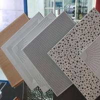 天津冲孔铝天花板价格 天津冲孔铝天花板生产厂家