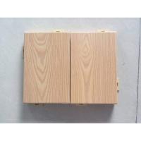 余姚木紋鋁塑板 余姚木紋鋁塑板價格 余姚木紋鋁塑板廠家