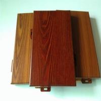 棗陽幕墻鋁板、棗陽幕墻鋁板價格、棗陽幕墻鋁板廠家百美