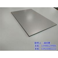 天津铝板,天津铝板批发,天津铝板厂家