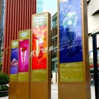 武汉亚克力灯箱,不锈钢发光字,led灯箱广告牌