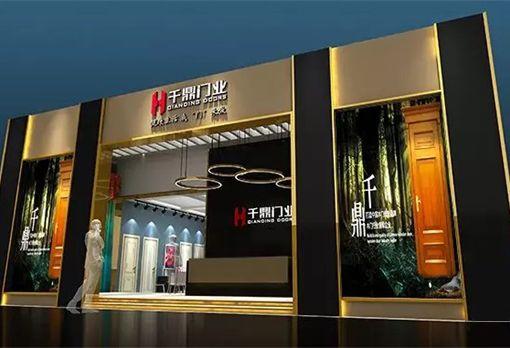 喜大普奔!2019年中国(北京)国际门业展览会!贝博足彩app下载门业