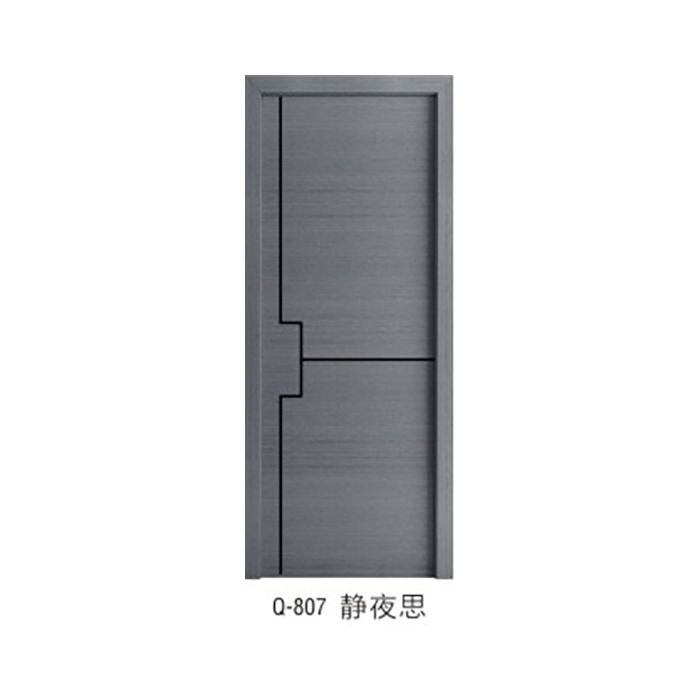 Q-807 静夜思
