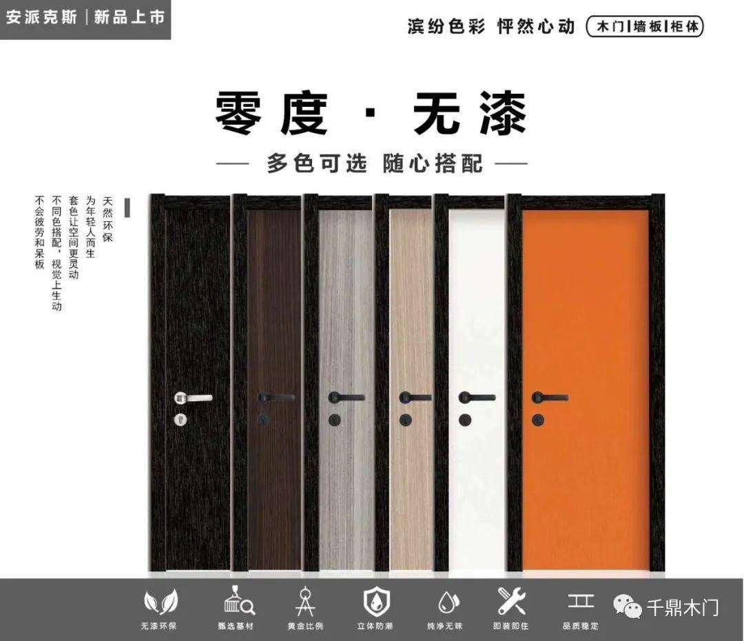 贝博足彩app下载零度无漆ballbet贝博官网下载,给予居者与众不同的空间设计