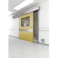 西安医用门 西安防辐射门西安气密式门西安自动门