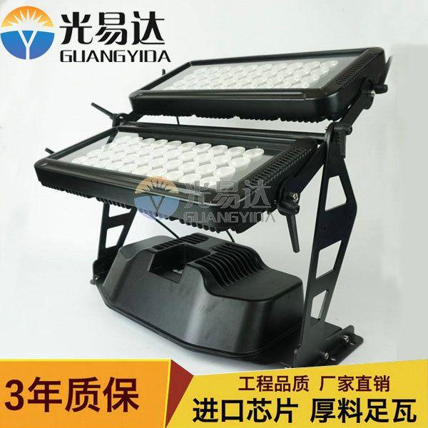 LED路燈高桿燈太陽能路燈道路照明燈等系列產品-- 光易達