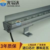 LED线条灯 LED洗墙灯 LED投光灯 LED路灯 水底灯