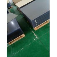 台湾南亚PVC板