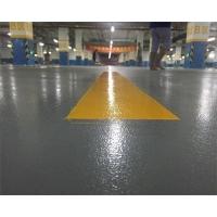 岑溪市环氧自流平彩砂地坪漆施工