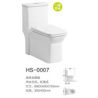 陶瓷马桶厂促销酒店用坐便器HS0007,家用坐坑