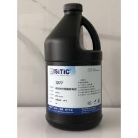 艾斯迪科单组份丙烯酸结构胶3277