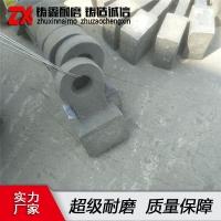 鑄造錳鋼合金耐磨榔頭金礦鐵礦 礦山碎石粉碎機錘頭破碎石機錘頭