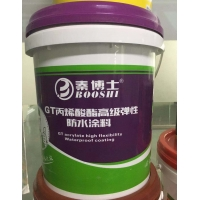丙烯酸酯高彈防水涂料