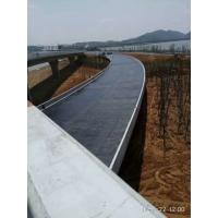 环氧沥青道桥防水涂料