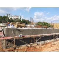 QY-033水泥基渗透结晶型防水涂料