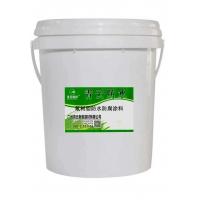 氟树脂防水防腐涂料