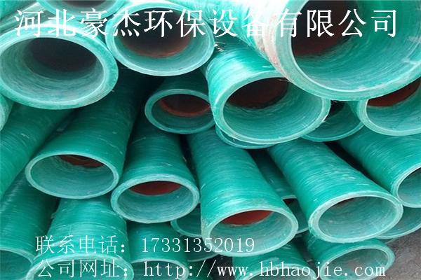 MFPT塑钢复合管厂a明光MFPT塑钢复合管a塑钢管厂家