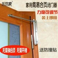 自动关门器家用隐形门弹簧合页缓冲轻型闭门器免打孔暗藏式回弹