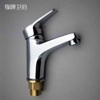 缘牌卫浴(YUAN)YP823单孔脸盆单把冷热水**