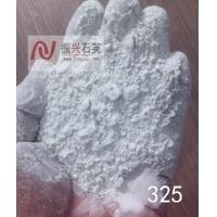300-500目石英粉 微硅粉