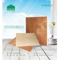 屋面裝飾隔熱磚