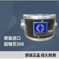 固瑞克GRACO308氣動油漆隔膜泵233500涂料輸送泵