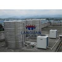循環式空氣能熱水器商用空氣能熱水工程